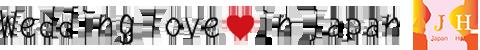 タイ国際結婚相談所|Wedding love in japan|お見合いから結婚まで手厚いサポート